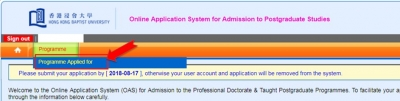 FAQ_Before_Submission_of_Application_Q8_Screen1.jpg